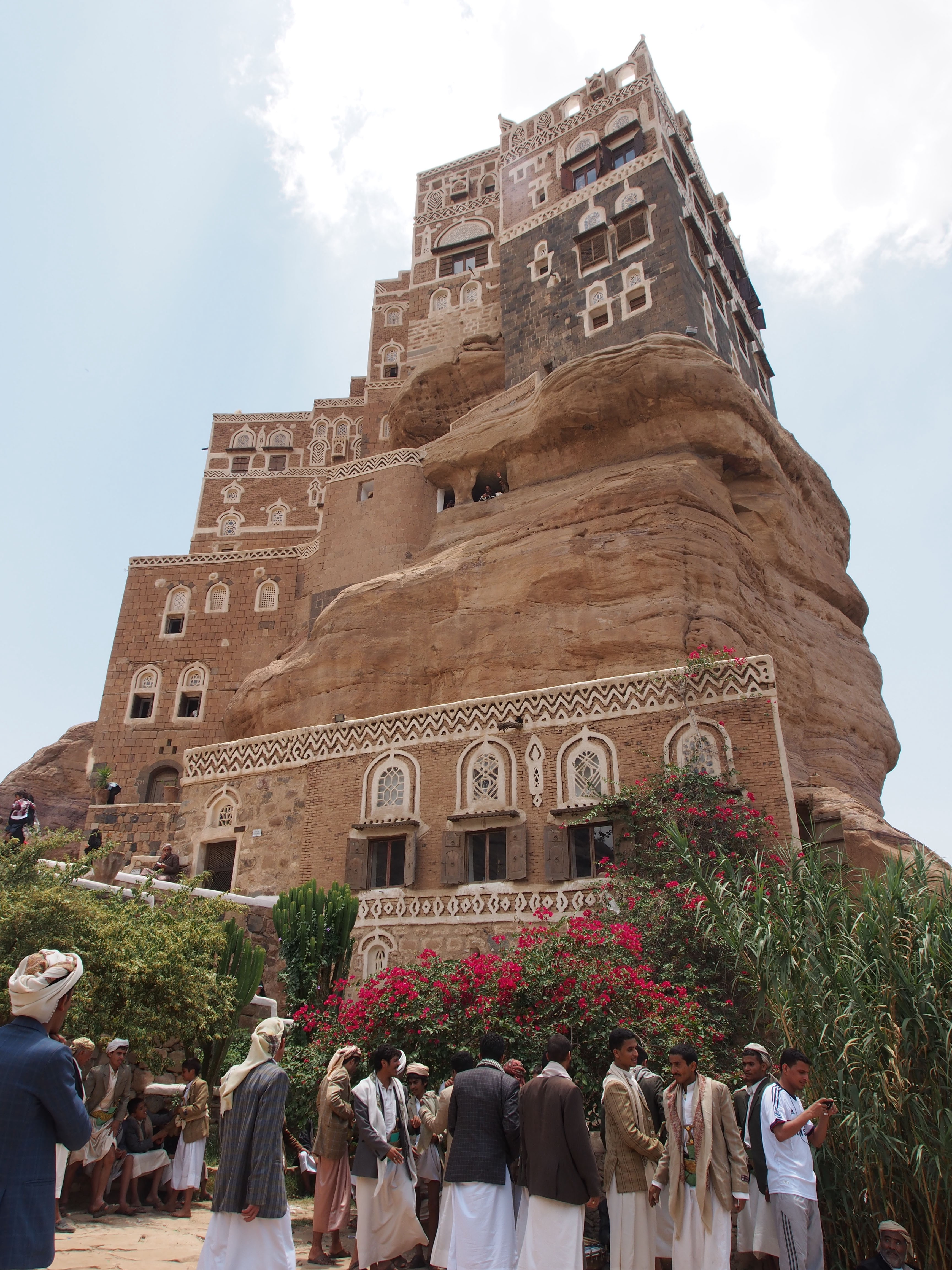 15 Yemen Road, Yemen